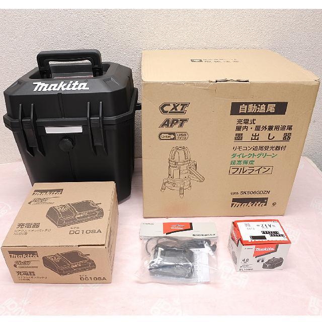 マキタ 充電式 墨出し器 SK506GDZ セット