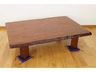 天然無垢材 一枚板 座卓 座敷テーブル リビ…