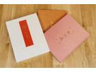 写真集 桜と紅葉全二巻
