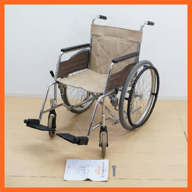 MATSUNAGA マツナガ 介護 スチールCMシリーズ 22インチ 自走式 車椅子 CM-13