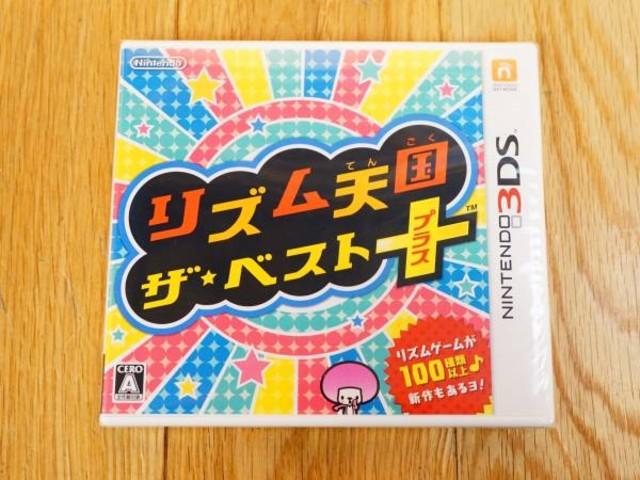 任天堂 3DS ソフト リズム天国 ザ・ベスト+