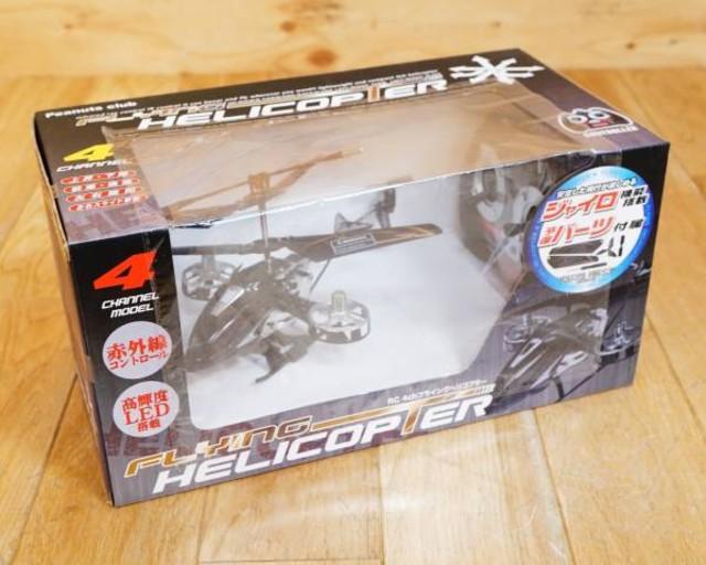 ピーナッツクラブ R/C 4ch ヘリコプター  知育玩具