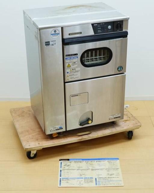 ホシザキ 業務用 食器洗浄機 JW-300TUD
