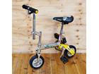 MOTIV BIKE Clown Bike/…