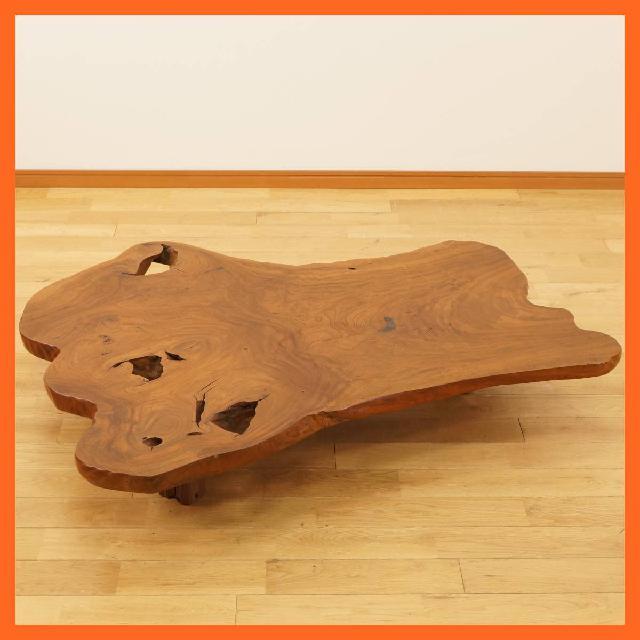 無垢材 一枚板 座卓 テーブル 座敷机 花台和家具