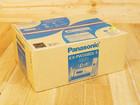 パナソニック パーソナルFAX KX-PW5…
