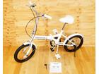 SoftBank お父さん 折り畳み自転車 ホワイト