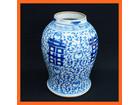 中国美術 青絵 唐草 花壺 花器 壷