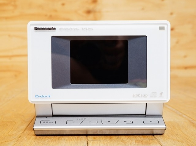 パナソニック SDステレオシステム SC-SX450 2006年 AV機器