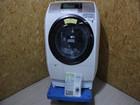 HITACHI 日立 ドラム式洗濯乾燥機 B…