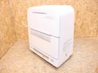 Panasonic 食器洗い乾燥機 NP-T…