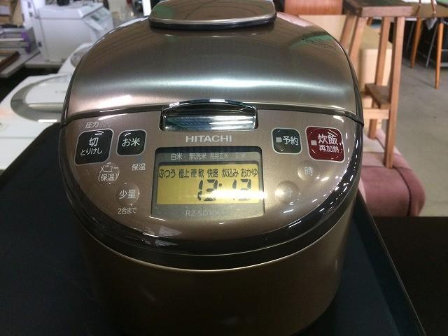 日立 IH炊飯器 1.0L 2013年製