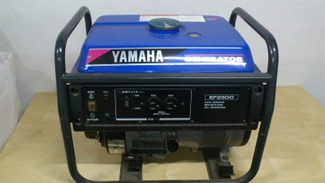 発電機 EF2300 出張買取