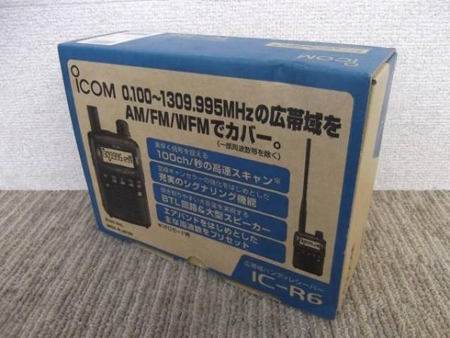 iCOM アイコム/広帯域受信機 レシーバー IC-R6