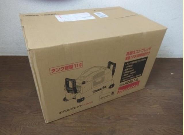新品 マキタ エアコンプレッサー AC461XL