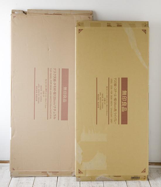 無印良品☆システムタイプデスク/天板タモ板材/W120×D60×H72cm