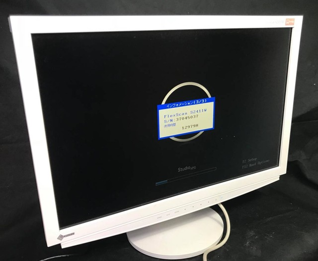 EIZO FlexScan 24インチ ワイド液晶モニター