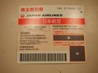 JAL 割引券
