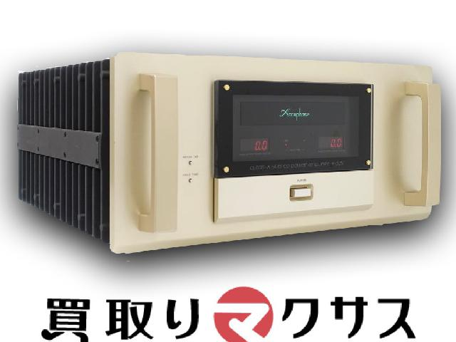 Accuphase A-50V パワーアンプ アキュフェーズ 元箱付