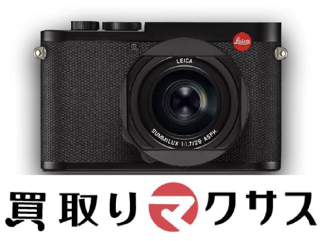 ライカQ2 デジタルカメラ