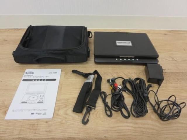 Dioconnect 9インチポータブルDVDプレーヤー DPD-900BK