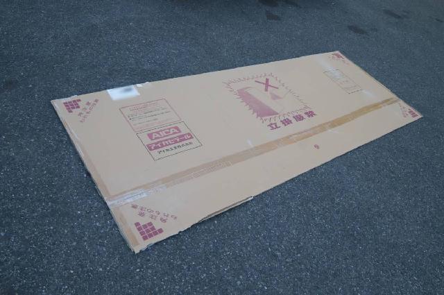 アイカ工業 アイカ キッチンパネル 不燃化粧版 3×8 FTN2080ZN 8枚