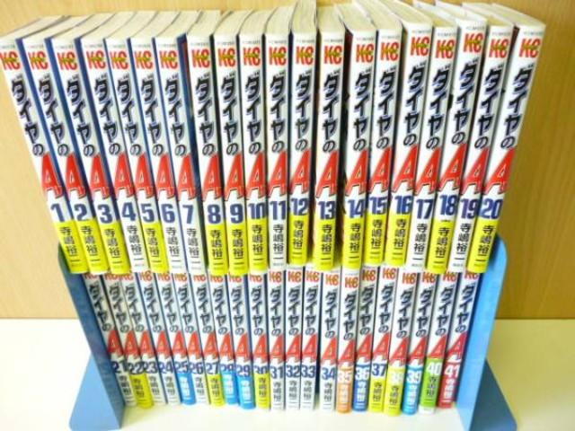 ダイヤのA ダイヤのエース全巻 1~41巻 ダイヤのA ダイヤのエース全巻 1~41巻(漫画・コ