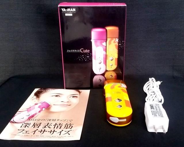 YA-MAN フェイササイズCute IB-9 家庭用美顔器 美品