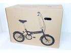 SoftBank お父さん自転車 COOL …