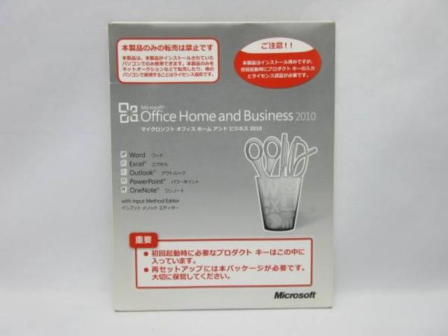 マイクロソフト オフィス ホーム アンド ビジネス 2010