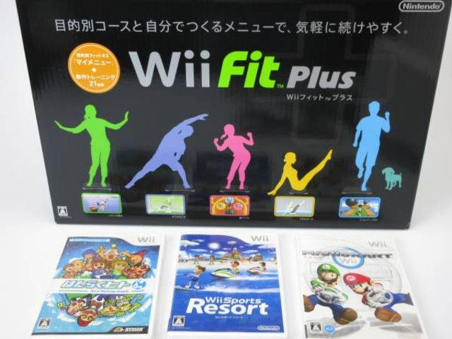 Wii本体とソフト4本とモーションプラス すぐ遊べる豪華セット