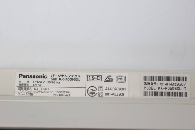 Panasonic KX-PD503DL-T 親機KX-PD503-T 子機KX-FK