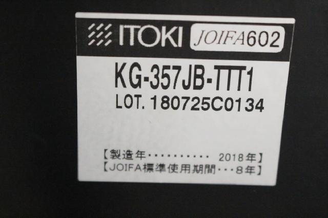 ITOKI イトーキ セクアチェア 2018年製
