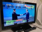 HITACHI 日立 Wooo 液晶テレビ 26型 L26-HP07
