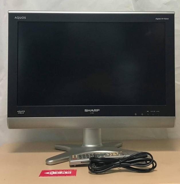 SHARP シャープ AQUOS アクオス 液晶テレビ 20インチ