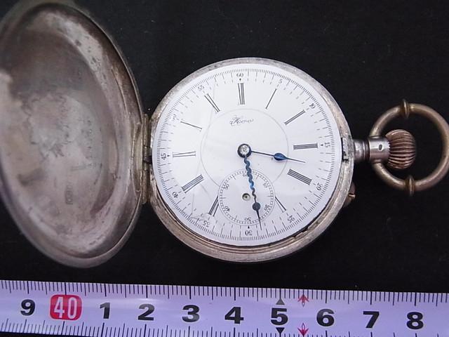 ブレゲの懐中時計