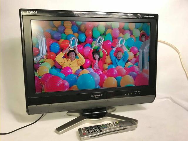 SHARP AQUOS 液晶テレビ 20インチ