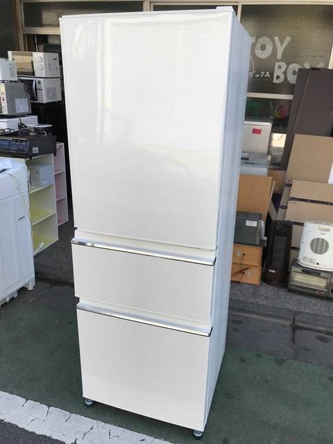 三菱 ノンフロン冷凍冷蔵庫 パールホワイト スリムタイプ ビックフリーザー