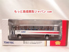 TOMYTEC バス 日野 ブルーリボン P…