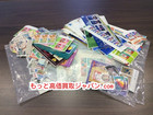 記念 切手 バラ 32139円分 60% 高…
