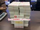 年賀状 52円 2036枚 1枚 42円 高…