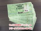全国百貨共通券 1000円 30枚 97% …