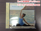 Positive Star Yoga CD …