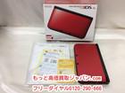 ニンテンドー 3DS LL レッドXブラック…