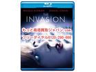 インベージョン Blu-ray 高く ブルー…