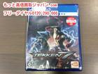 PS4 プレステ 鉄拳7 ソフト 新品未開封…