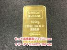 純金 インゴット 100g 高く K24金 …