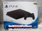 PS4 プレイステーション4 本体 CUH-…