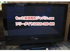 パイオニア プラズマ テレビ 42型 PDP…