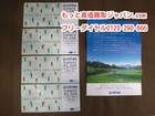 HEIWA 株主優待 割引券 3500円×4…